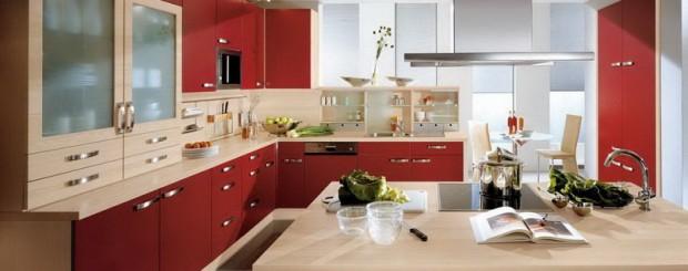 Дизайн кухни в стиле модерн красно-бежевого цвета
